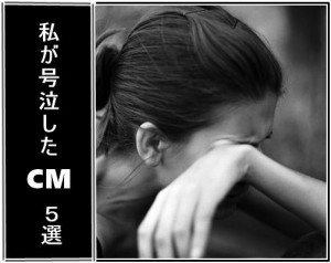 59445258-woman-crying_R