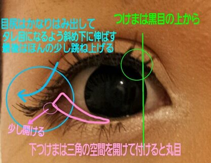 ダウンロード (11)_R