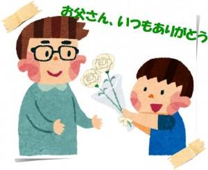 chichinohi_present_R