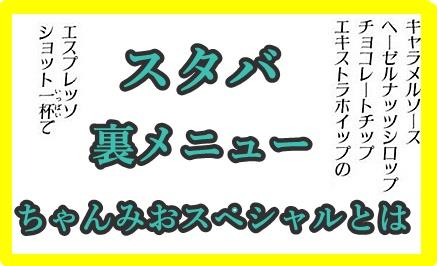 ダウンロード (22)_R