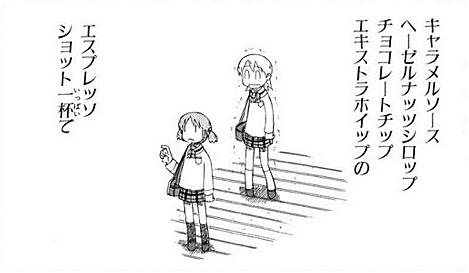 ダウンロード (21)_R